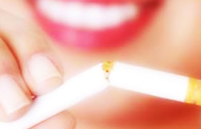 Atmest smēķēšanu